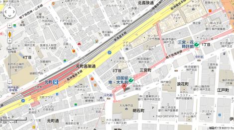 ココマイスター 神戸 三宮