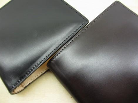 コードバン・二つ折り財布の口コミレビュー
