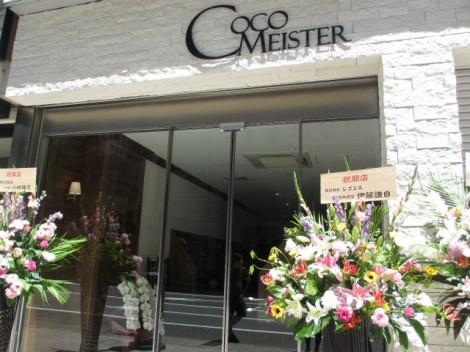 ココマイスター神戸店に行ってきましたよ!