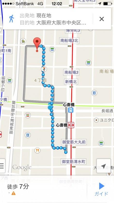ココマイスター 大阪心斎橋店 地図