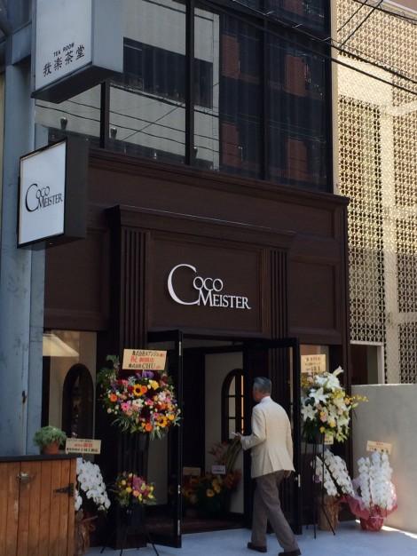 ココマイスター大阪心斎橋店がオープンしました!