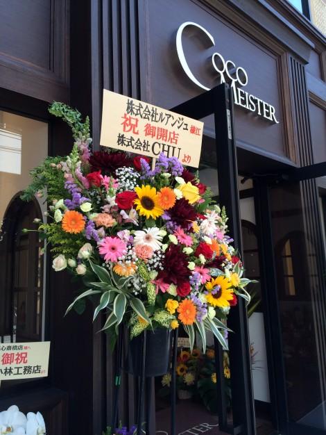 ココマイスター 大阪心斎橋店オープン